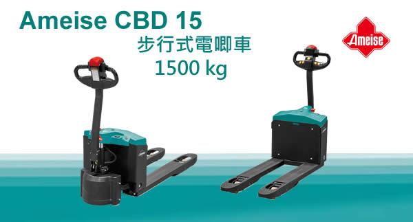 CBD 15 特價發售